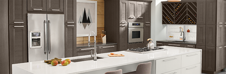 Merillat Denver Kitchen Cabinets Bath Granite Denver
